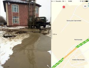 Гатчинский--район,-Большое Сергелево, около Монделево,30м-скв,дебит-2м3час